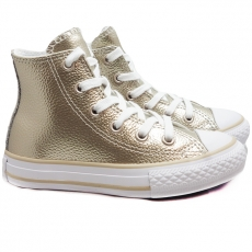 Nahkaiset varsitennarit -light gold- youth-Converse®